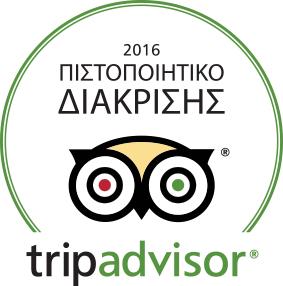click.e3.tripadvisor